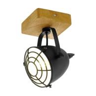 Eglo Gatebeck reflektorska svetilka ↔ 110 ↕ 205