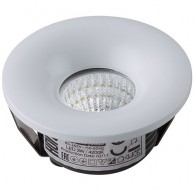 LED vgradna svetilka  Ø 48 Ø izrez 35 ↕ 29