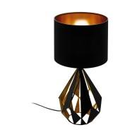 Eglo Carlton 5 namizna svetilka  Ø 250 ↕ 510