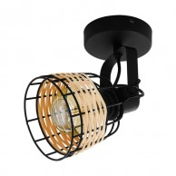 Eglo Anwick 1 reflektorska svetilka ↔ 140 ↕ 200