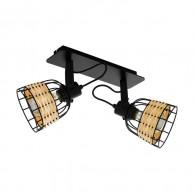 Eglo Anwick 1 reflektorska svetilka ↔ 480 ↕ 240